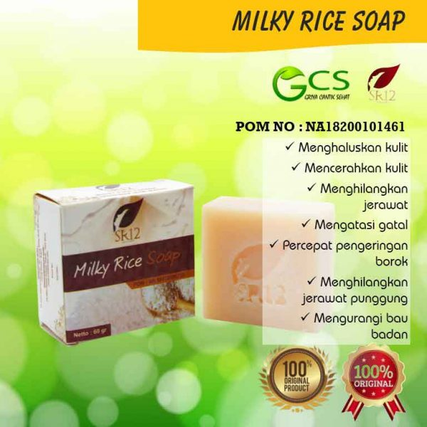 milky rice sr12