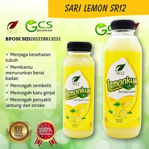 lemonkuh sr12